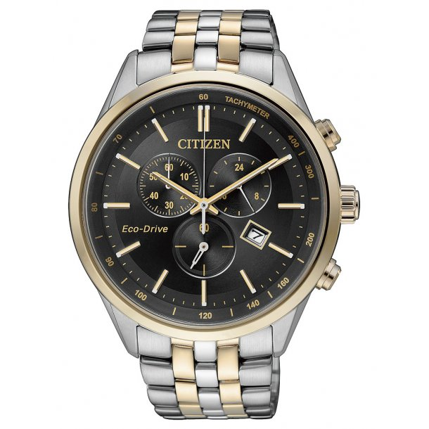 Citizen Sapphire Glass - AT2146-59E